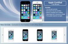 L'iPhone 5 en réduction, preuve de l'arrivée de l'iPhone 6
