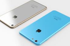 L'iPhone 6 présenté le 9 septembre lors de la Keynote