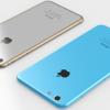L'iPhone 6S devrait être présenté le 9 septembre prochain !